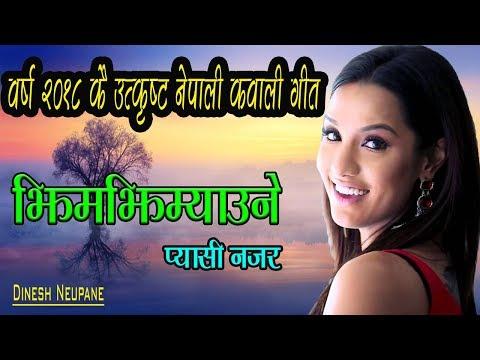 (Jhimjhimyaune Pyasi Najar By Dinesh Neupane... 5 minutes, 14 seconds.)