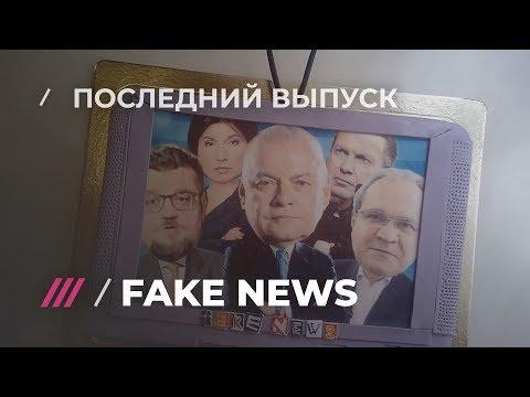 FАКЕ NЕWS 20: ложь от «Навальный Livе» и закулисье «Вечера с Соловьевым» - DomaVideo.Ru
