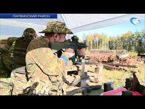 Новгородская область приняла открытый чемпионат России по страйкболу