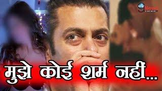सलमान की ये अभिनेत्री हुई 10 साल बड़े ACTOR संग INTIMATE, शर्म की हदें हुई पार | Trending Bollywood