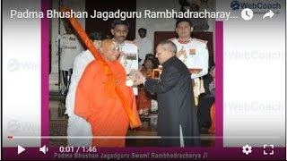 Jagadguru Ramanandacharya Swami gives his blesses to WebCoach. He is a Hindu religious leader, polyglot, Sanskrit scholar, ...