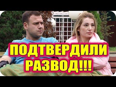 ДОМ 2 СВЕЖИЕ НОВОСТИ раньше эфира 18 августа 2018 (18.08.2018) - DomaVideo.Ru