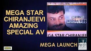 Video Mega Star Chiranjeevi Amazing And Mind Blowing Special AV MP3, 3GP, MP4, WEBM, AVI, FLV September 2018