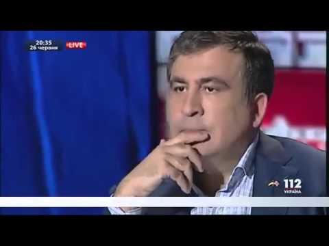 С...ка Саакашвили)))