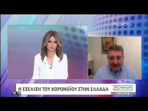 O πρόεδρος του Ιατρικού Συλλόγου Αθ. Εξαδάκτυλος μιλάει στην ΕΡΤ | 24/03/2020 | ΕΡΤ