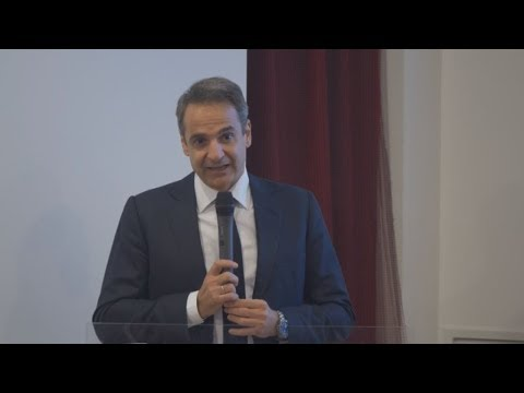 Στη Ροδόπη ο πρωθυπουργός Κυριάκος Μητσοτάκης