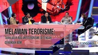 Video Mata Najwa Part 5 - Melawan Terorisme: Tarik Ulur RUU Antiterorisme di Tengah Serangan Bom MP3, 3GP, MP4, WEBM, AVI, FLV Mei 2018