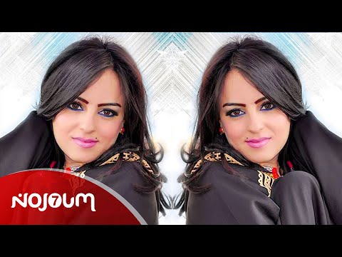 Nadia Laaroussi - Gnawa Jaw (Official Music Video) | (نادية العروسي - كناوا جاو (فيديو كليب:  Subscribe to ZOOM7 Production Channel: http://bit.ly/zoom7YTNadia Laaroussi - Gnawa Jaw (Official Music Video) | 2012نادية العروسي - كناوا جاو (فيديو كليب) | 2012كلمات والحان: رحال الوزانيإخراج: دريسي العربيإنتاج: ZOOM7 Productionتوزيع ديجيتال: شركة قنوات_________ZOOM7 Production:Official Website: http://www.Zoom7Prod.comFollow On Twitter: http://twitter.com/Zoom7_TVFollow On Instagram: http://instagram.com/Zoom7TVLike on Facebook : http://facebook.com/Zoom7ProductionSubscribe on YouTube: http://bit.ly/zoom7YTFollow on Google+: http://bit.ly/zoom7tv