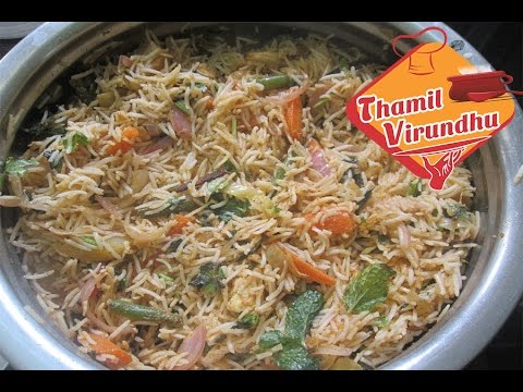vegetable biryani in tamil - veg biryani recipe