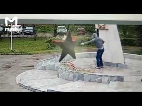 Житель подмосковной Черноголовки надругался над мемориалом Великой отечественной войны