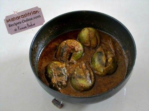 Bharli Vangi (Stuffed Brinjals) - Maharashtrian Recipe