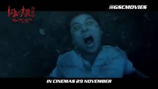 Nonton 《红衣小女孩外传:人面鱼 THE TAG ALONG: DEVIL FISH》 (Official Trailer) - In Cinemas 29 November 2018 Film Subtitle Indonesia Streaming Movie Download