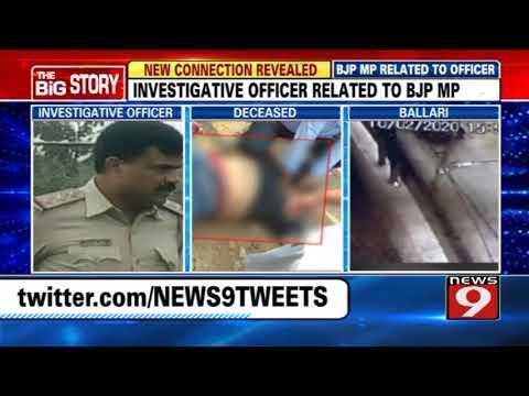 More details emerge in Ballari road accident case