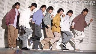 新生M!LKが7人で挑戦する初カレンダー&初撮影!メイキング映像が解禁