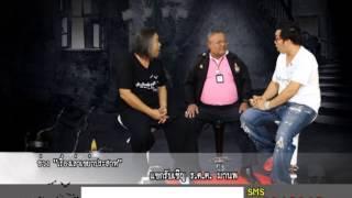 Sum Nak Koaw Pee Episode 4 - Thai Talk Show
