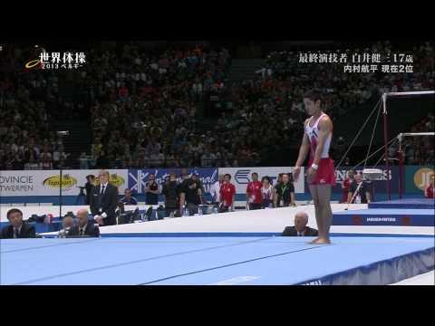 体操、白井が床三連覇