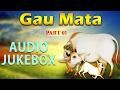 Rajasthani New Devotional Song | Gau Mata | Part 1 | Moinuddin Manchal | AUDIO JUKEBOX