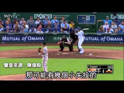 陳偉殷強當奧客 宰皇家第8勝入袋