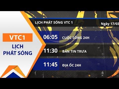 Lịch phát sóng VTC1 ngày 17/03/2017 | VTC - Thời lượng: 2 phút, 4 giây.