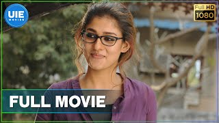 Nonton Dora   Tamil Full Movie   Nayanthara   Thambi Ramaiah   Vivek   Mervin Film Subtitle Indonesia Streaming Movie Download