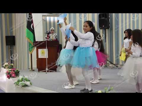 إقامة مهرجان الربيع الثاني لمدارس التعليم الحر ببلدية سوق الجمعة بطرابلس