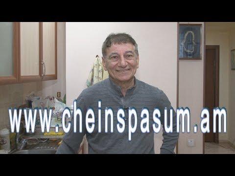 Ashot Yedigaryan, Ашот Едигарян, Աշոտ Եդիգարյան (видео)