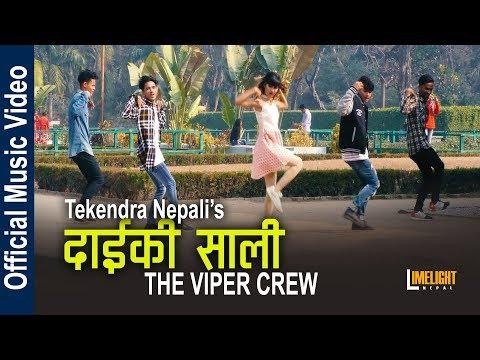 (Daiki Sali -The Viper Crew | Tekendra Nepali | New Nepali Deuda Song 2018/2075 - Duration: 4 minutes, 49 seconds.)