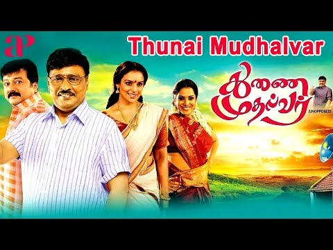 raja rani tamil movie download utorrent