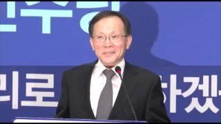이수혁 전6자회담 대표 더불어민주당 입당 160105