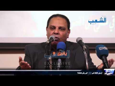 """""""الأسواني"""": """"لو حد كشف جرائم الجيش في مصر هايقوله عليه مش وطني"""""""
