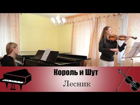 https://www.youtube.com/watch?v=kt-yHoeEP-M