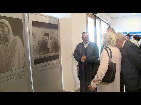 الذكرى ال65 لثورة الملك والشعب افتتاح معرض للصور والكتب التاريخية بالرباط