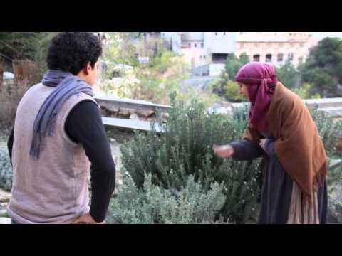 عدي خليفة لمة الشامل