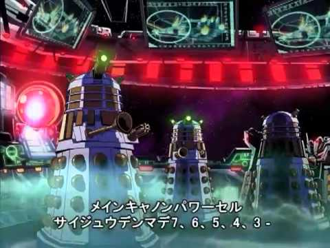 Doctor Who Awesome Anime!