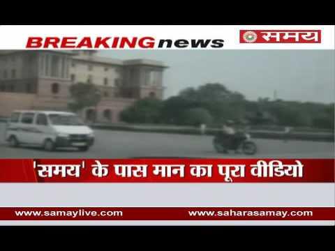 Ruckus in Parliament on Bhagwant Mann