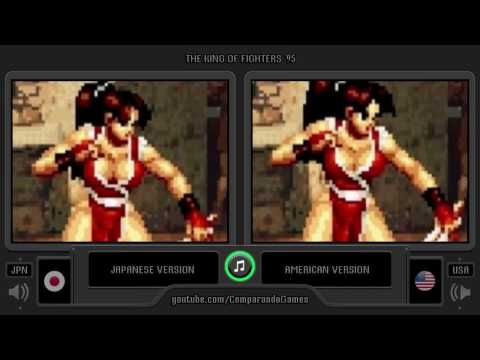 Regional Differences [31] The King of Fighters 95 (Neo Geo Cd) Side by Side Comparison (KOF 95)