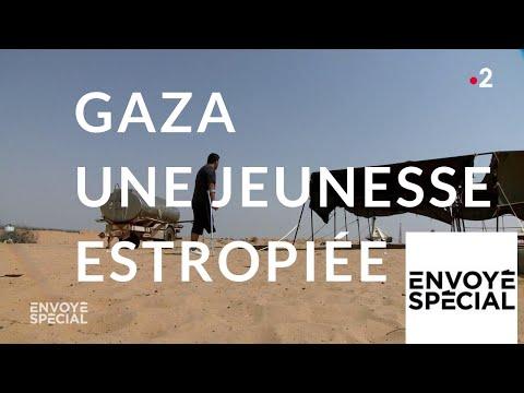 Envoyé spécial. Gaza, une jeunesse estropiée - 11 octobre 2018 (France2)