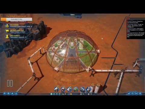 Surviving Mars - космический градостроительный симулятор от Paradox