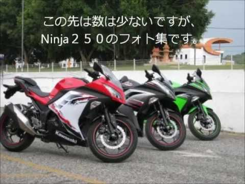 Ninja250 マレーシア仕様試乗In Bira