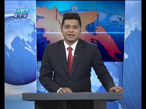 11 Am News || বেলা ১১ টার সংবাদ || 19 September 2020 || ETV News