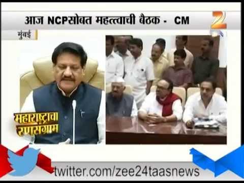 Prithviraj Chavan Takes a Late Night Press Confrence 23 September 2014 09 AM