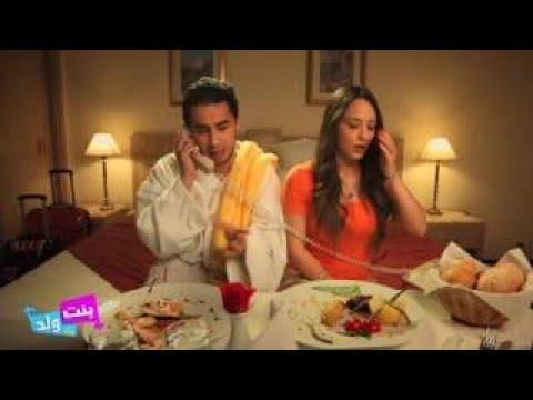 Bent Walad Ep08 season 01 HD