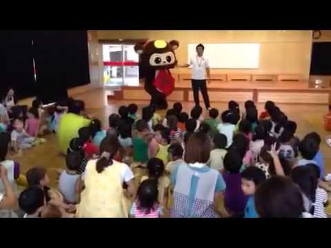 2014.08.22豊川市代田保育園へ訪問