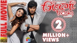 Video ZINDAGI ROCKS | FULL NEPALI MOVIE | Sauram Raj Tuladhar/Aakesha Bista/Sonam Pakhrin MP3, 3GP, MP4, WEBM, AVI, FLV Juli 2018