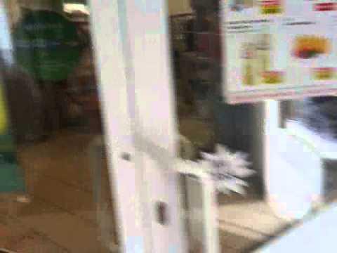 Алоэ-Фарм, ООО, сеть аптек