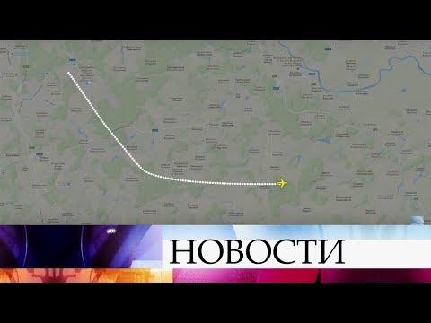 В Подмосковье разбился пассажирский самолет Ан-148. (видео)
