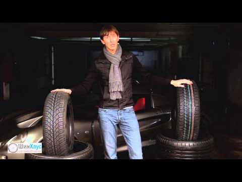 Видео №7 - Асимметричные и направленные шины