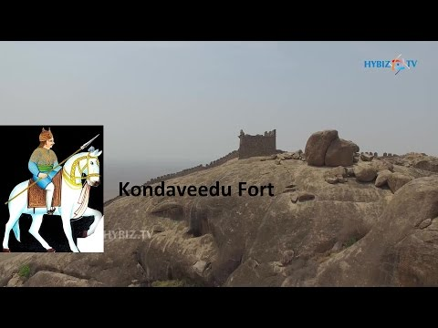 Kondaveedu Fort Documentary