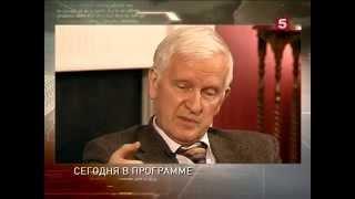 «Космическая угроза. Причины агрессии»: Истории из будущего — Бутовская М.Л. — видео