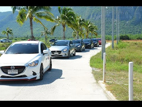 VDO Exclusive First Meeting MAZDA2 THAILAND CLUB @ปรานบุรี 12-13 ธันวาคม 2558